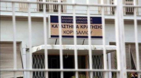 Εντοπίστηκαν μαχαίρια και αλκοόλ στις φυλακές Κορυδαλλού και Χανίων
