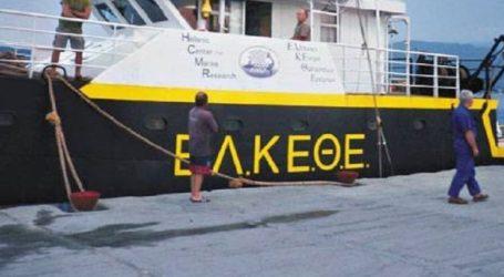 Αρχίζει η ανάπτυξη του νέου ελληνικού ερευνητικού σκάφους του ΕΛΚΕΘΕ