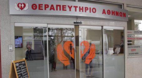 Δέκα κρούσματα κορωνοϊού στο «Θεραπευτήριο Αθηνών»