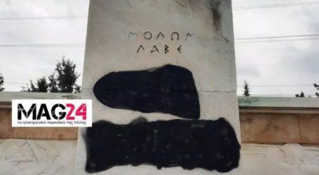 Βεβήλωσαν το άγαλμα του Λεωνίδα στις Θερμοπύλες ανήμερα της Εθνικής Εορτής