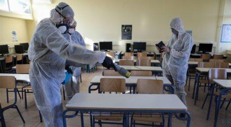 Unesco, Unicef και Παγκόσμια Τράπεζα απευθύνουν έκκληση να μείνουν ανοικτά τα σχολεία