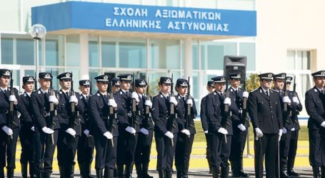 Ληγμένα τρόφιμα στη Σχολή Αξιωματικών της Ελληνικής Αστυνομίας!