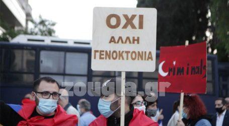 Συγκέντρωση διαμαρτυρίας των Αρμενίων στο κέντρο της Αθήνας
