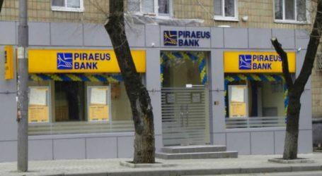 Νέο πρόγραμμα οικειοθελούς αποχώρησης εργαζομένων ανακοίνωσε η Τράπεζα Πειραιώς