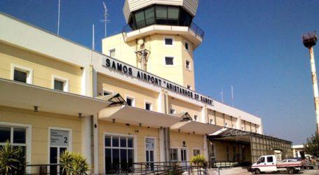 Κλειστό το αεροδρόμιο Σάμου