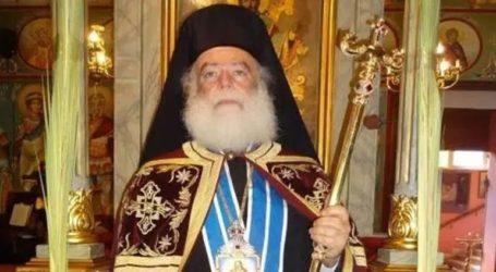 Εορτασμός για τα 100 χρόνια των Αγίων Αναργύρων, παρουσία του Πατριάρχου Αλεξανδρείας