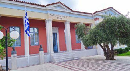 Προσωρινή διακοπή του εκπαιδευτικού, ερευνητικού και διοικητικού έργου του Πανεπιστημίου Σάμου και Χίου