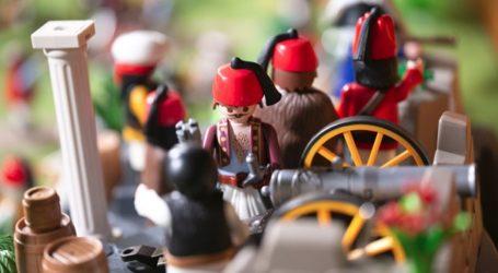 Στον Βόλο οι νέες φιγούρες της playmobil από την Επανάσταση του 1821