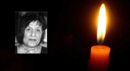"""Θλίψη: """"Έφυγε"""" από τη ζωή 47χρονη Λαρισαία"""