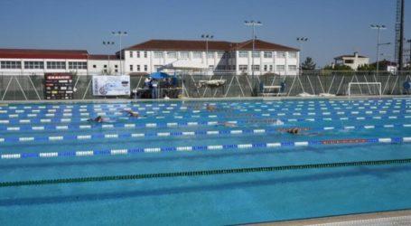 Συνέχιση των αιτήσεων για Δωρεάν μαθήματα κολύμβησης για τα παιδιά των Παιδικών Σταθμών του Δήμου Λαρισαίων