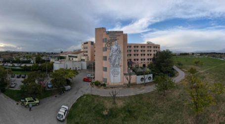 Εντυπωσιακή και τεράστια η τοιχογραφία του Ιπποκράτη στο Πανεπιστημιακό Νοσοκομείο Λάρισας – Σειρά έχει το Παιδιατρικό τμήμα (φωτογραφίες)