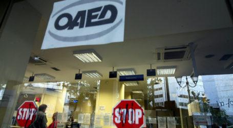 ΟΑΕΔ – Ειδικό εποχικό επίδομα: Πότε καταβάλλονται τα ποσά