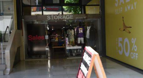 Ανοιχτά από τις 10 το πρωί από σήμερα τα καταστήματα στη Λάρισα λόγω κορωνοϊού