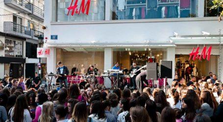 H&M: Η εταιρεία κλείνει 250 καταστήματά της παγκοσμίως – Τι θα γίνει με το κατάστημα του Βόλου