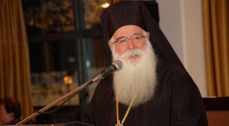 Διεθνές Επιστημονικό Συνέδριο Ιεράς Συνόδου: Η τοποθέτηση του Μητροπολίτη Δημητριάδος και Αλμυρού κ. Ιγνάτιου