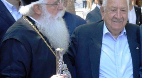 Η Μητρόπολη Δημητριάδος τιμά τον Μεγάλο Ευεργέτη Χαράλαμπο Τσιμά
