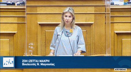 Ν. Παναγιωτόπουλος σε Ζέττα Μακρή: «Μέριμνα για την στέγαση των πολυτέκνων της πολεμικής αεροπορίας»