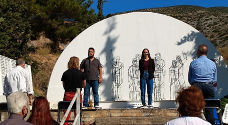 Βόλος: Εκδήλωση αποκαλυπτηρίων του νέου μνημείου στο Καζανάκι [εικόνες]