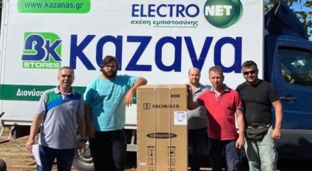 Electronet Β.Κ. Καζάνα: Προσφορά στους πλημμυροπαθείς των Φαρσάλων!
