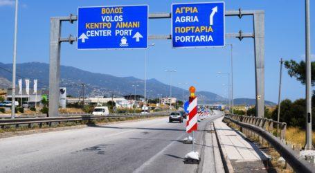 Εργασίες κατακόρυφης σήμανσης από την Περιφέρεια Θεσσαλίας στο οδικό δίκτυο της Π.Ε. Μαγνησίας