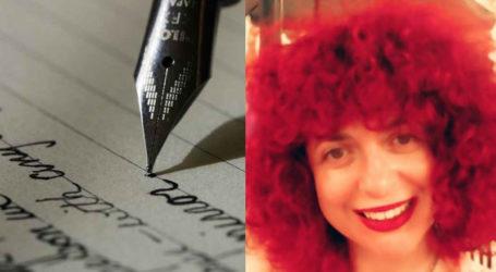 Διάκριση σε παγκόσμιο διαγωνισμό ποίησης για δασκάλα από το Βελεστίνο