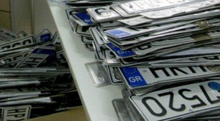 Πόσο θα πωλούνται οι εύκολες πινακίδες κυκλοφορίας