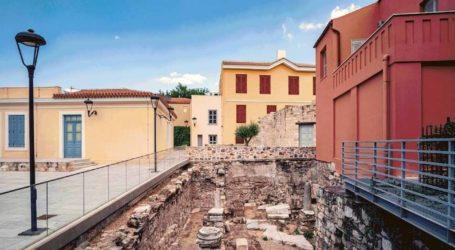 Διάκριση ελληνικού Μουσείου σε ευρωπαϊκό διαγωνισμό