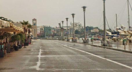 Για τοπικές βροχές και μεμονωμένες καταιγίδες προειδοποιεί η Πολιτική Προστασία της Περιφέρειας Θεσσαλίας