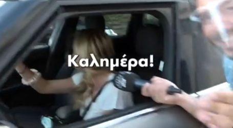 Η αμήχανη στιγμή που η Ντορέττα Παπαδημητρίου και ο Γιώργος Αγγελόπουλος συναντιούνται on camera
