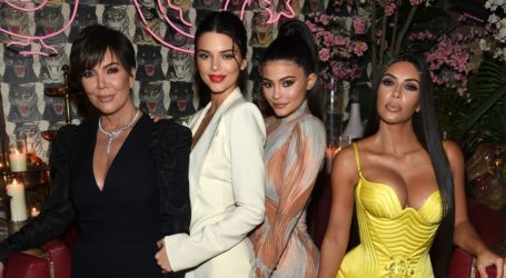 H Κris Jenner αποκάλυψε γιατί θα πέσουν τίτλοι τέλους στο «Keeping up with the Kardashians»
