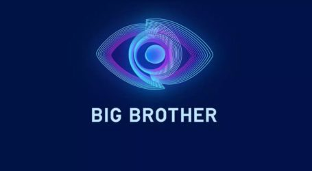 Big Brother – Spoiler: Ο νικητής του βέτο και οι τέσσερις υποψήφιοι προς αποχώρηση