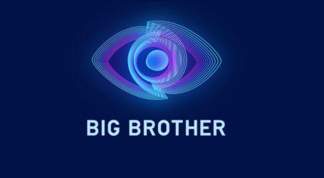 Κρούσμα κορωνοϊού στο Big Brother – Η αποκάλυψη της Κατερίνας Καινούργιου
