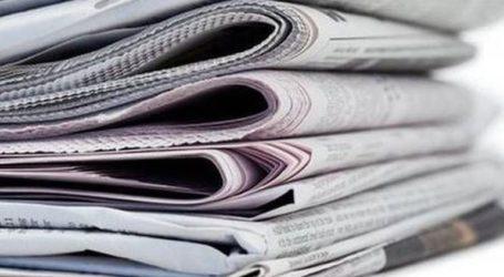 Σημαντικές αλλαγές στον κλάδο της ψυχαγωγίας και των μέσων ενημέρωσης παγκοσμίως