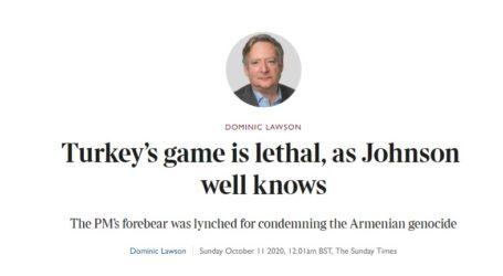 Το παιχνίδι της Τουρκίας είναι θανατηφόρο και ο Τζόνσον το γνωρίζει καλά