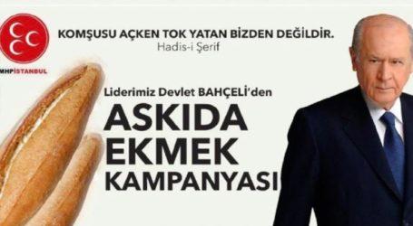 Μπούμερανγκ για την κυβέρνηση Ερντογάν η εκστρατεία του «κρεμασμένου ψωμιού»