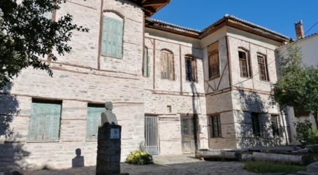 Από τα μονοπάτια του Κισσάβου στα αρχοντικά της Αγιάς