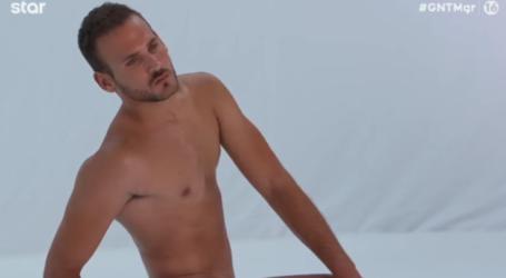 Σοκαρίστηκαν από την γυμνή φωτογράφιση του γιου τους οι γονείς του Λαρισαίου τυροκόμου που συμμετέχει στο GNTM (βιντεο)
