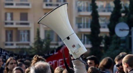 Βόλος: Απεργία εργαζομένων ΟΤΑ και διοικ. προσωπικού του Π.Θ.