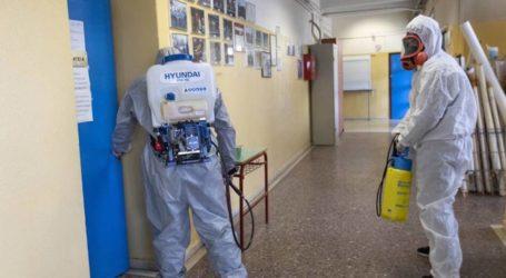 Βόλος: Νέο θετικό κρούσμα κορωνοϊού σε μαθήτρια σχολείου