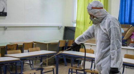 Νέα κρούσματα κορωνοϊού σε σχολεία της Λάρισας – Ποια τμήματα αναστέλλουν την λειτουργία τους