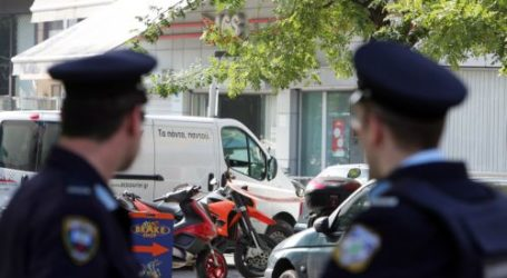 Λάρισα: Απαγορεύτηκε η αυριανή δημόσια υπαίθρια συνάθροιση – μηχανοκίνητη πορεία