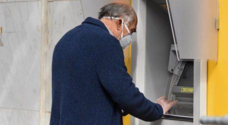 Αναδρομικά συνταξιούχων: Από σήμερα το απόγευμα οι πρώτες πληρωμές