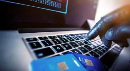 Εξαπατούν Βολιώτες μέσω διαδικτύου – Τι συμβουλεύει η αστυνομία