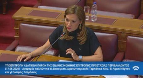 Στέλλα Μπίζιου: Προστατεύουμε τα εθνικά μας προϊόντα και τους παραγωγούς τους