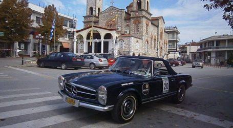 Ο Δήμος Ελασσόνας υποδέχεται το Ιστορικό Ράλλυ Ολύμπου