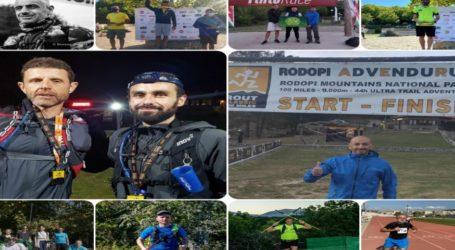 Μοναδική η εμπειρία των Δρομέων Υγείας Βόλου στο Rodopi Ultra Trail 109 miles