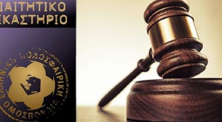Η απόφαση του Διαιτητικού Δικαστηρίου για την προσφυγή της Νίκης Βόλου