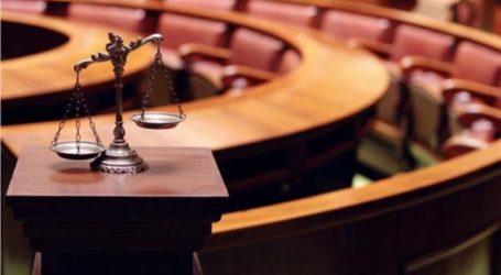Κάλεσμα σε συγκέντρωση έξω από τα δικαστήρια της Λάρισας για τη δίκη της Χρυσής Αυγής