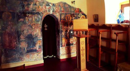 Το πρόγραμμα των εβδομαδιαίων παρακλήσεων στα ενοριακά παρεκκλήσια Αγίου Νικολάου