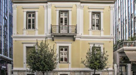 Η Περιφέρεια Θεσσαλίας στηρίζει με 150.000 ευρώ το Εργαστήρι Ζωής